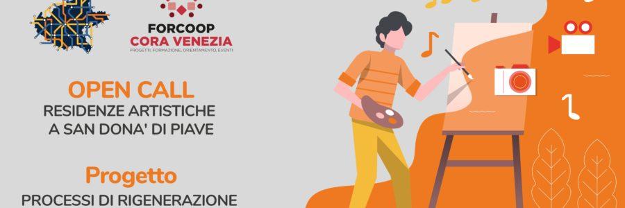 OPEN CALL – RESIDENZE ARTISTICHE A SAN DONA' DI PIAVE – Progetto PROCESSI DI RIGENERAZIONE URBANA PER SPIRITI CREATIVI – INN Veneto